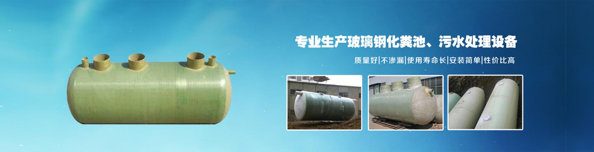 龙岩污水处理,龙岩污水处理设备,龙岩污水处理公司
