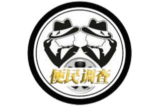 天津私家侦探公司