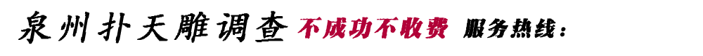 哈尔滨侦探logo