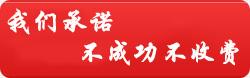 台州天晟调查公司