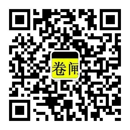 梅州卷闸门,梅州卷闸门厂,梅州卷闸门安装