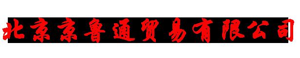 北京变形缝,北京变形缝批发,北京变形缝制作