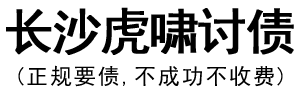 浙江汽车救援 - 道路救援拖车 - 紧急救援「救在身边」浙江汽车托运