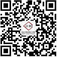 河北汽車零部件公司,秦皇島拖車杠