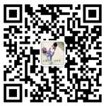 重庆星时代软膜天花厂家微信