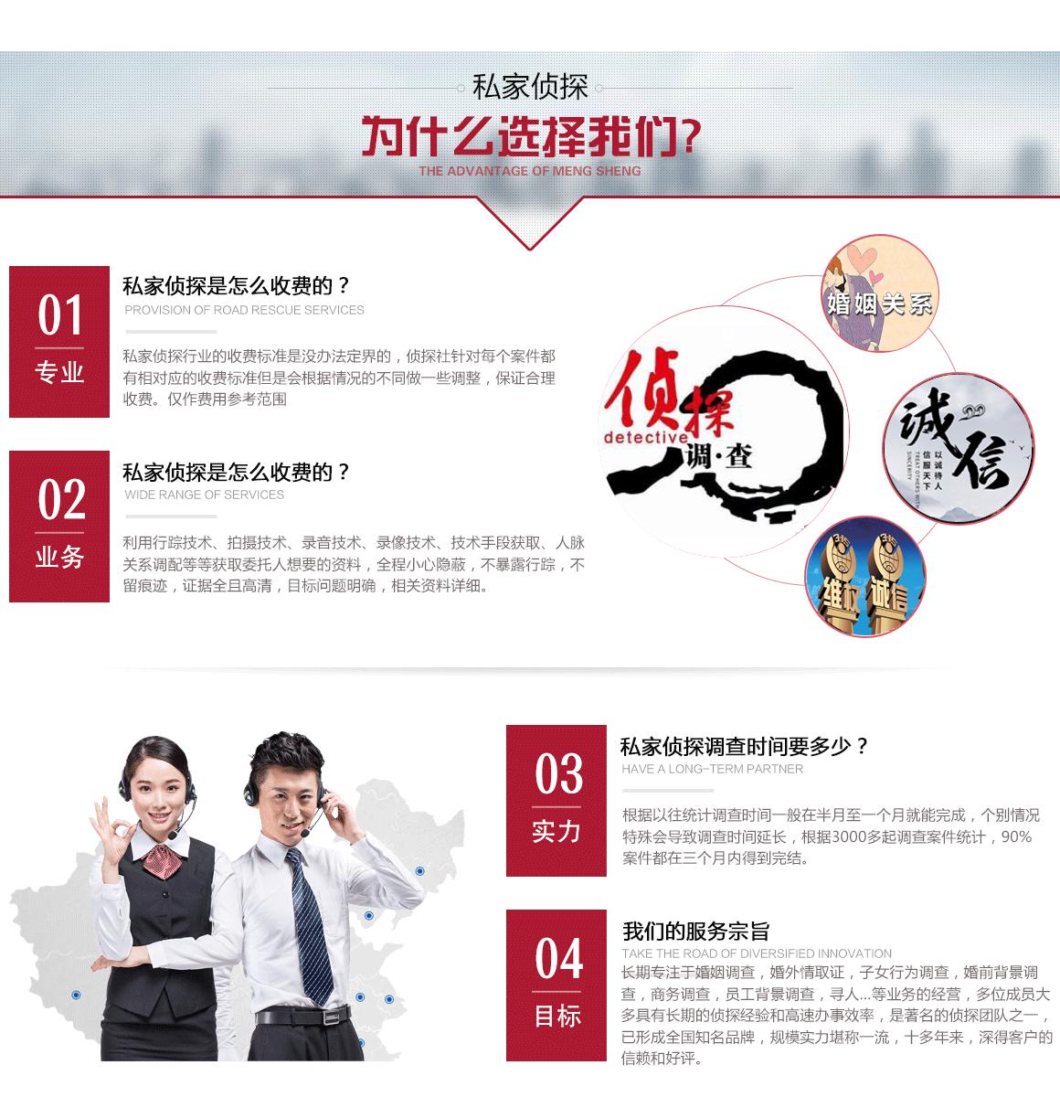 郑州专业汽车道路救援平台