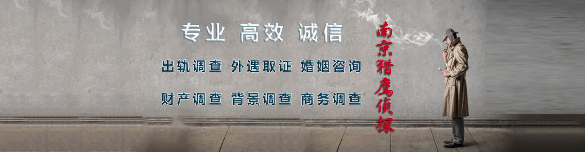 郑州道路救援