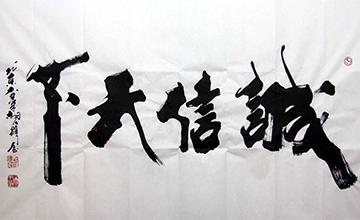 田林万博官方app下载万博manbetx网页版注册公司