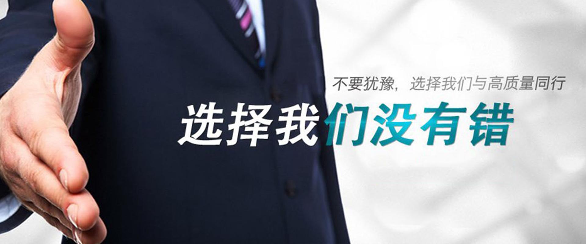 上海外遇调查