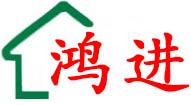 衢州活动集装箱房