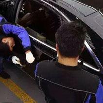 铝制车身修复