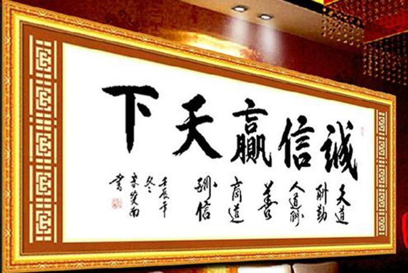 广州市私家侦探