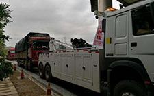 南京搭电送油