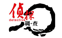 南京私家侦探公司
