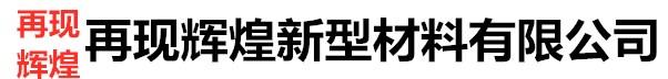 永州合成樹脂瓦,永州合成樹脂瓦廠家,