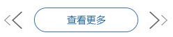 永州轻钢别墅,永州树脂瓦