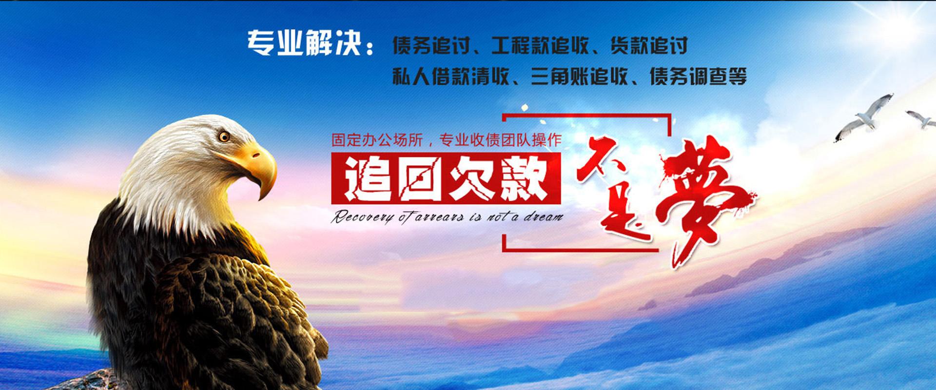 深圳追账公司