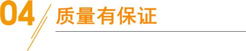 北京閥門,北京閥門廠家