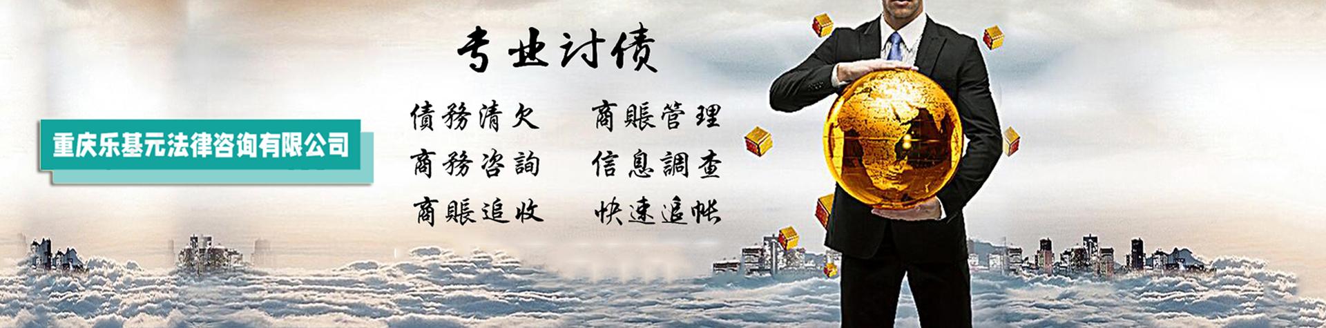 扬州讨债公司
